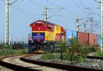 Rong-Ou - Panda-Bahn