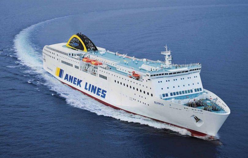 Fahrenheit entwickelt Adsorptionskältemaschine speziell für Schiffe
